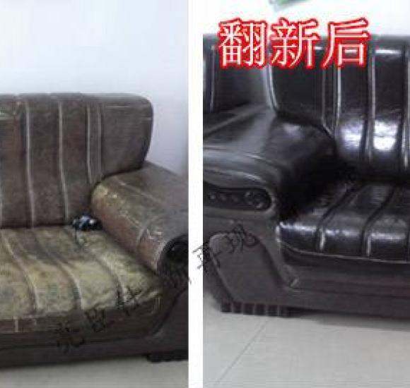 宜昌沙发维护与保养案例