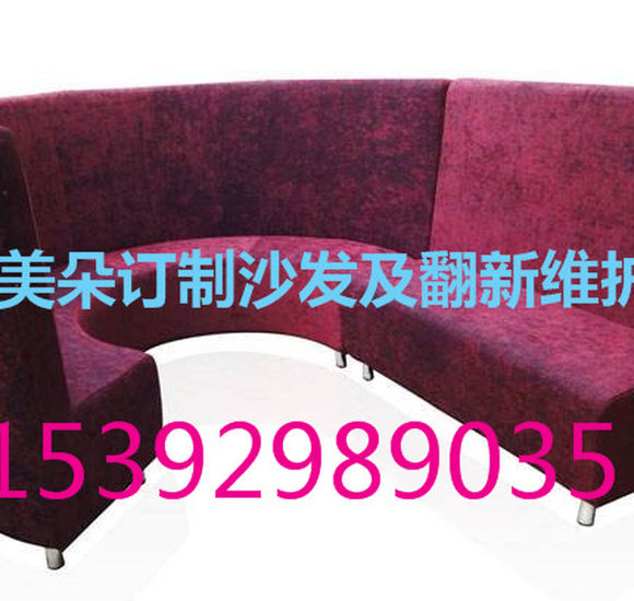 沙发翻新案例