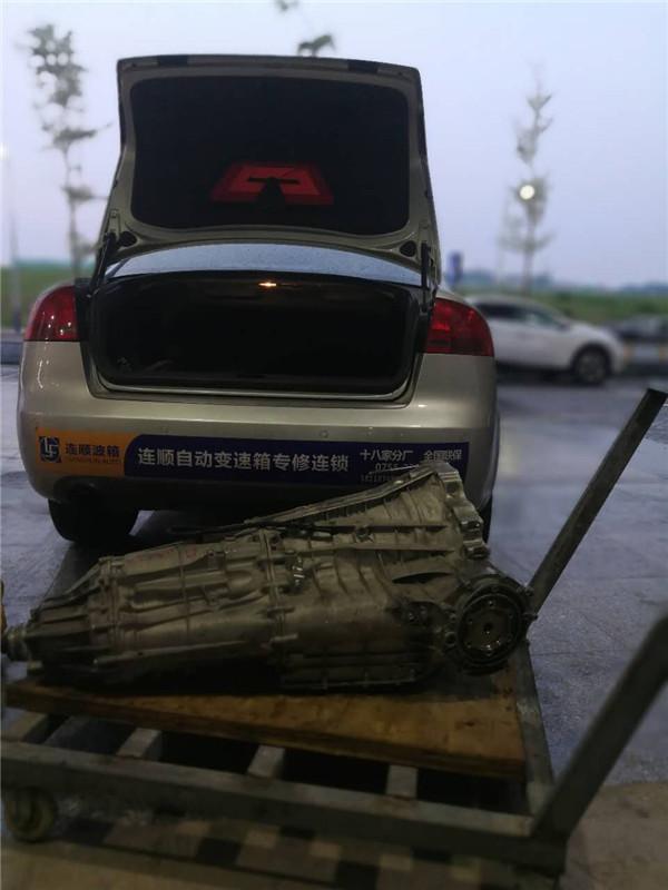 深圳汽车自动变速箱维修