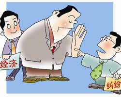 张家港清账公司收回客户工资欠款