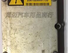 老款海拉4安定器D2S