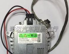 小糸D3S拆车安定器