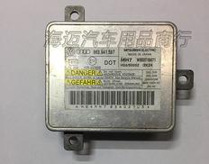 三菱D3S安定器