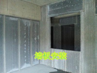 轻质隔墙板施工