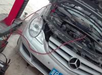 事故车辆维修