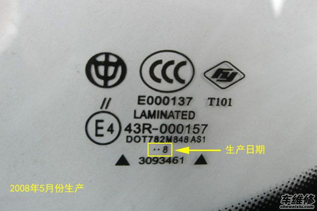 34ed56440c06fa437b07cebab3.jpg