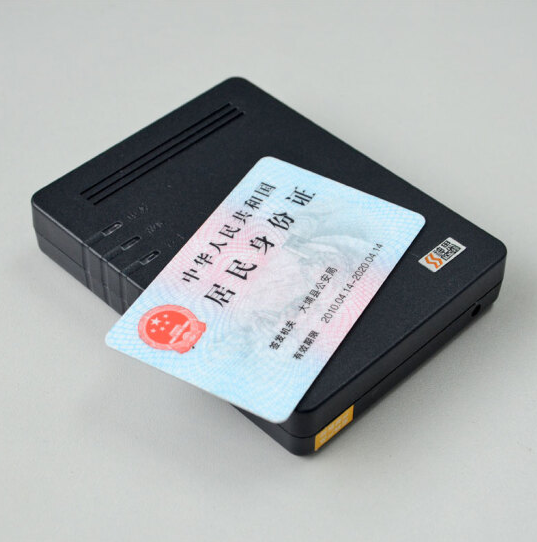 神思SS628(100)X阅身份证阅读器