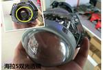 海拉5双光透镜  海拉5双光透镜.jpg