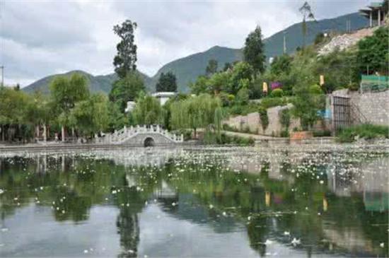 新华民族村