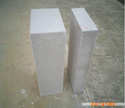 上海混泥土加气砌块