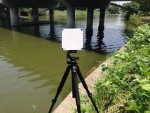SVR600水流测速仪