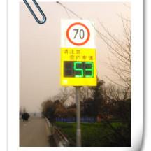 四川郫县公路安装车速反馈仪