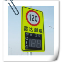武汉长江大桥安装车速反馈器