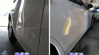 宁夏汽车凹陷修复