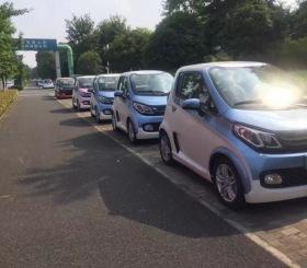 新能源汽车  墩煌租车
