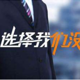 杭州讨债公司风采展示