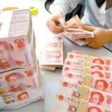 杭州要债风采展示