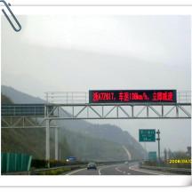 杭千高速安装带号牌识别车速反馈屏