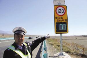 新疆化肥厂路段的雷达测速反馈仪