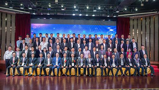 西福联盟全体会员集体照