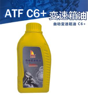 自動變速箱 ATF C6+
