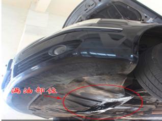 帕萨特自动波箱漏油的车辆