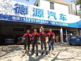 惠州西福 · 迪威