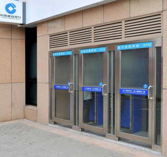 杭州银行门