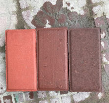 荷兰砖(透水砖)