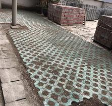 杭州植草砖