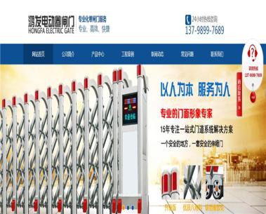 珠海鴻發電動卷閘門合作案例