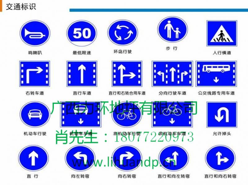 交通设施图标