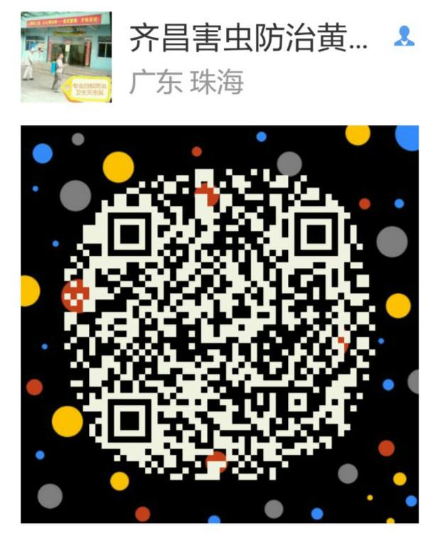 437003121586895312_meitu_1