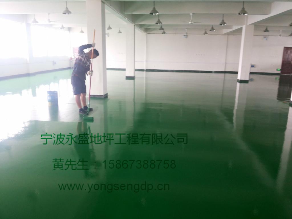 慈溪固化地坪