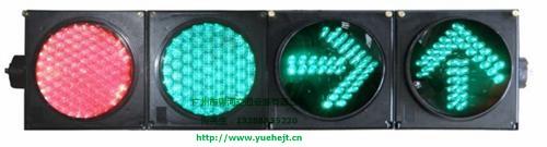 交通指挥灯