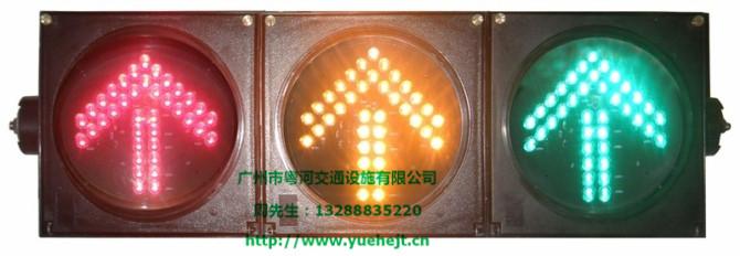 三灯组红黄绿方向箭头信号灯