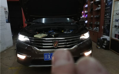 荣威RX5升级氙气灯