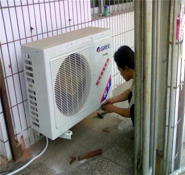 空调专业拆装大概多少钱?