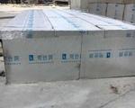 杭州专业混凝土防水公司