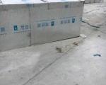 混凝土防水
