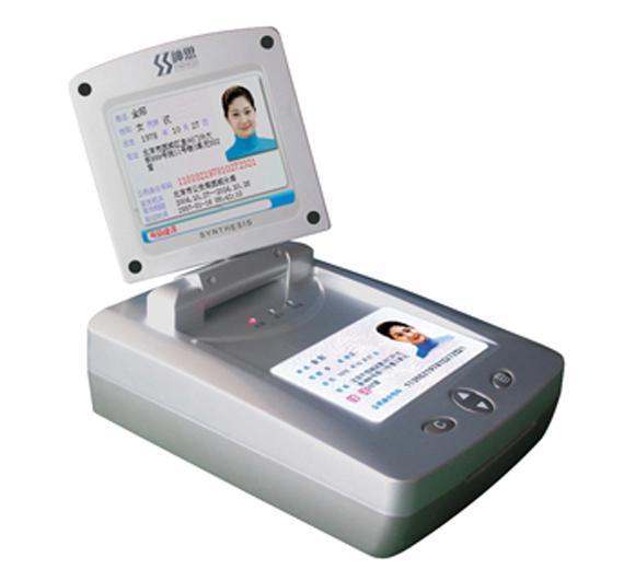 神思SS628-300C脱机身份证阅读器,神思台式身份证读卡器