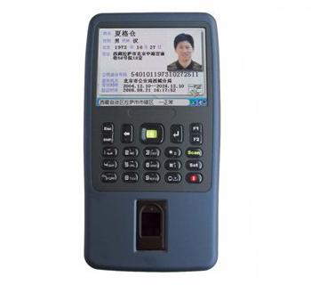 神思SS628-500B 神思手持身份证读卡器 神思手持身份证阅读器