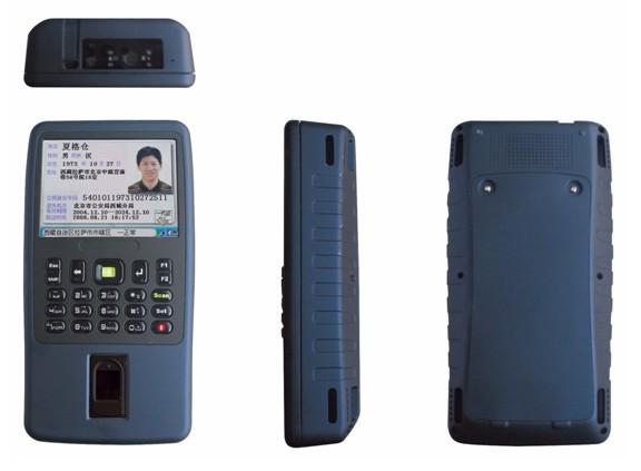 神思SS628-600A,神思SS628,神思身份证指纹采集器