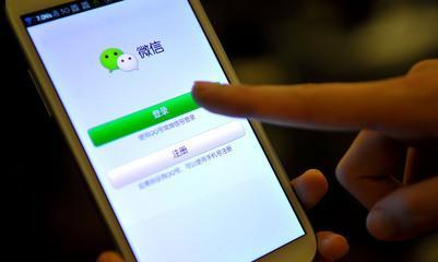 微信最多可以添加5040个好友,你知道为什么吗?