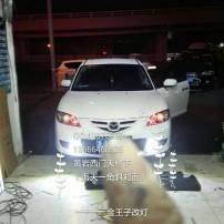 台州改灯 马3升级小糸Q5
