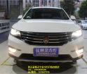 (鄂州改灯)荣威RX5汽车大灯升级疝气灯双光透镜进口欧司朗氙气灯欧司朗安定黄石蓝精灵改灯