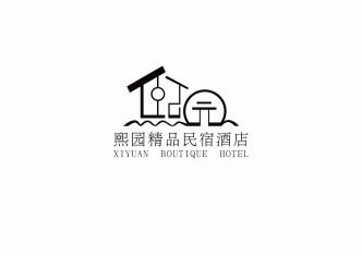 海南熙园品牌设计