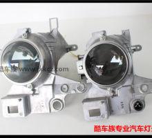 透镜系列 小糸双光透镜