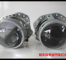 透镜系列 海拉4双光透镜