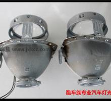 透镜系列 海拉2双光透镜
